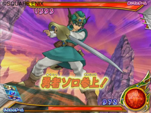 Dragon Quest Battle Road