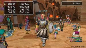 Dragon Quest X : une connexion permanente requise