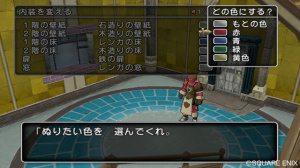 Images de Dragon Quest X