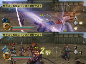 TGS 07 : Samurai Warriors : Katana