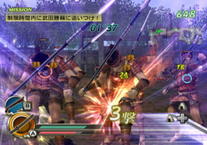Images  Samurai Warriors : Katana