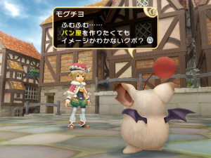 Final Fantasy Crystal Chronicles : The Little King And The Promised Land