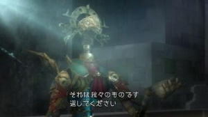Images de Final Fantasy Chronicles : The Crystal Bearers