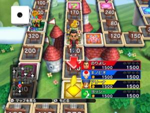 Fortune Street sur Wii renommé et daté