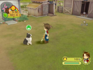 Images de Harvest Moon : Animal March