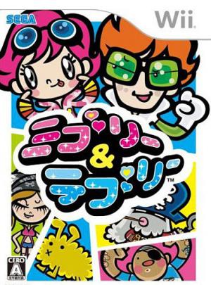 Miburi & Teburi sur Wii