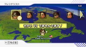 Mario Kart Wii daté
