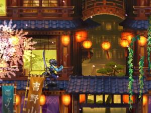 Muramasa : The Demon Blade -  TGS 2008