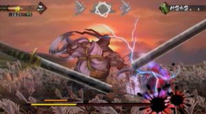Muramasa : The Demon Blade