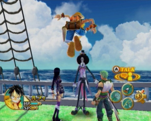 One Piece Unlimited Cruise : Episode 1