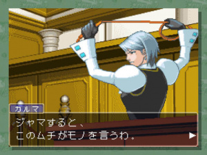 Images de Phoenix Wright : Justice for All WiiWare
