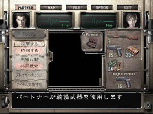 Resident Evil 0 Wii : Images et site officiel