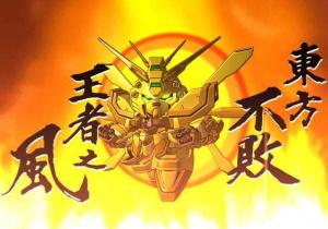 Images de SD Gundam G Generation Wars