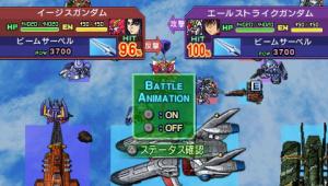 Images de SD Gundam G Generation World