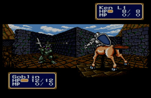 Oldies : Shining Force