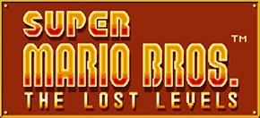 Super Mario Bros. : The Lost Levels sur Wii