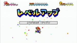 Images : Super Paper Mario