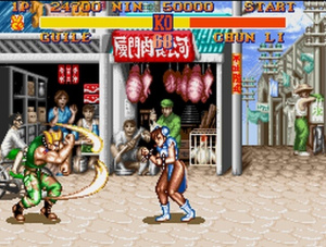 Street Fighter II : The World Warrior