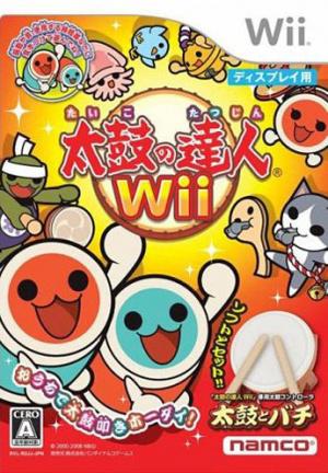 Taiko Drum Master sur Wii
