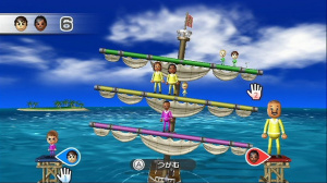 Wii - Party Game