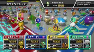 Le NFC arrive sur Wii U