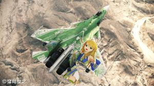 The Idolmaster s'invite dans Ace Combat : Assault Horizon