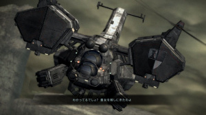 Images d'Armored Core V