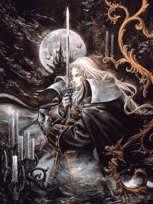 La légende Castlevania en un ouvrage
