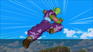 Images : Dragon Ball Z : Burst Limit
