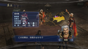 Images de Dynasty Warriors 7 Empires