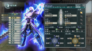 Images de Dynasty Warriors Strikeforce : Special
