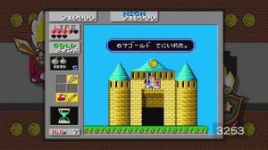 Sega annonce ses nouvelles compilations