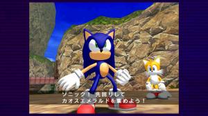 TGS 2010 : Images de Sonic Adventure