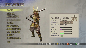 Images : Samurai Warriors 2 : Empires