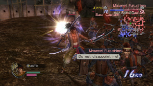 Images : Samurai Warriors 2 daté