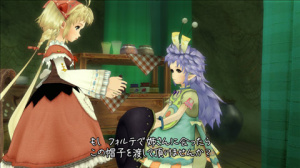 Images : Eternal Sonata