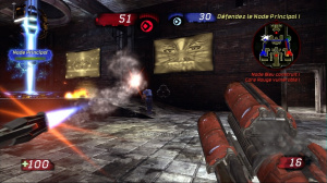 Unreal Tournament III