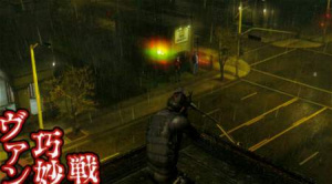 Premières images pour Vampire's Rain sur Xbox 360
