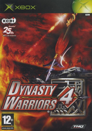 Dynasty Warriors 4 sur Xbox