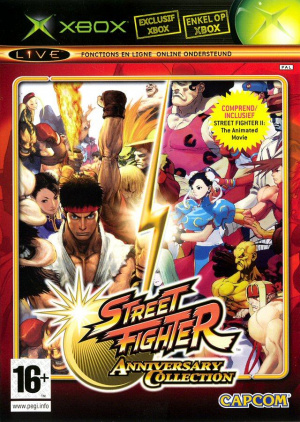 Street Fighter Anniversary Collection sur Xbox