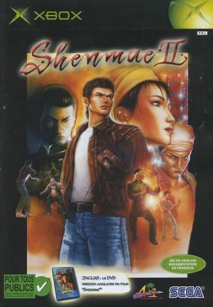 Shenmue II sur Xbox
