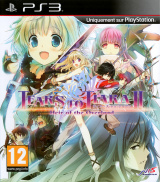 http://image.jeuxvideo.com/images-xs/jaquettes/00049454/jaquette-tears-to-tiara-2-playstation-3-ps3-cover-avant-g-1415983446.jpg