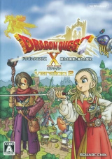 Dragon Quest X : Nemureru Yûsha to Michibiki no Meiyû Online