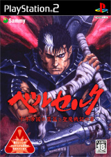 Berserk (Version originale JAP + Ver...