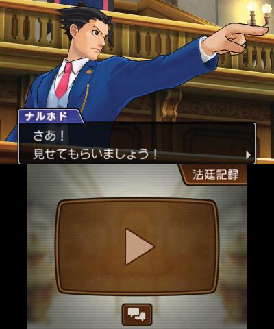 Ace Attorney 5 annoncé. Ace-attorney-5-nintendo-3ds-1346917927-006