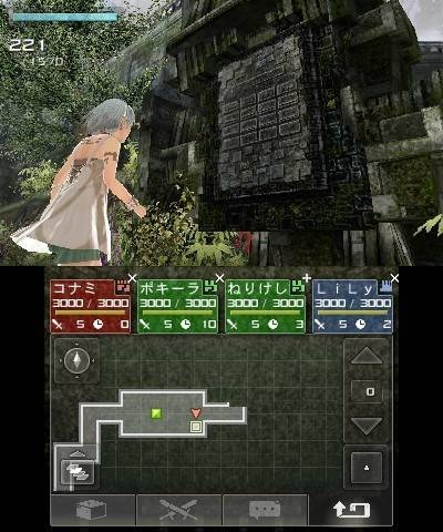 Images Beyond the Labyrinth Nintendo 3DS - 48