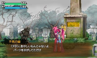 Images Code of Princess Nintendo 3DS - 7