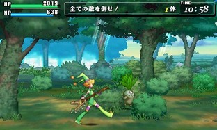 Images Code of Princess Nintendo 3DS - 11