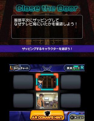 Infos sur le prochain Detective Conan sur 3DS
