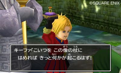 Images Dragon Quest VII Nintendo 3DS - 3